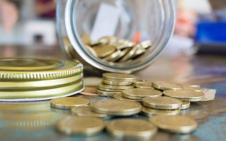 Uredba o postupku finansiranja dijela minimalne mjesečne neto plaće